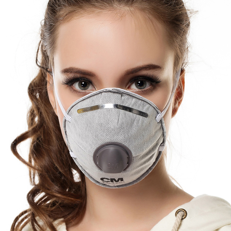 mascara-antipolucion